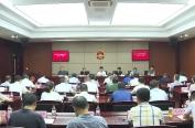 县人大常委会召开党组(扩大)会议 传达学习县委全会精神