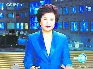 媒体:《新闻联播》主持人享受什么待遇和级别