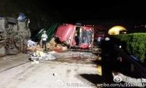 大广高速河南新县段发生交通事故 已致12人死