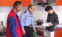 禹越镇:警民携手创建辖区平安活动  上门开展家庭燃气安全检修