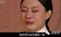 """湖州位列""""中国最难赚钱城市""""!德清人哭晕在厕所~"""