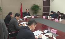 县委召开常委会议  传达学习中央、省委经济工作会议和市委七届九次全会暨经济工作会议精神