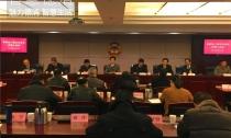 县政协八届五次会议举行召集人会议
