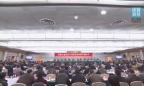 全县工业经济工作会议暨领导干部大会今天召开
