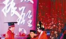 """深圳90后迷恋传统文化 办汉代婚礼玩""""穿越"""""""