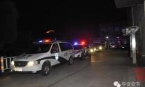 湖州一醉汉深夜报警 原因是骑错车想让警察作证