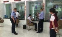 湖北男子反复存取一分钱50次 扰乱秩序被警方带走