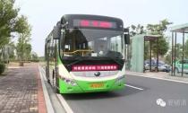 明天限行结束啦!德清县内公交迎来新调整,涉及K588、109路······