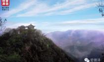 好消息!德清莫干山国际旅游度假区成功获批省级旅游度假区······