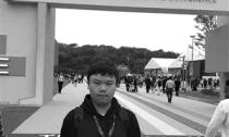 宁波一高三学生成企业技术总监 还获50%股份
