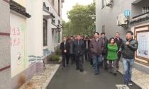 县领导带队赴长兴安吉考察美丽乡村建设