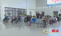 《关注春运》 春节假期最后一天  高铁站迎来返程高峰