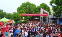 中国教育改革:就近入学正取代择校 蛋糕分得更公平