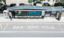 新型公交站来了