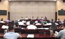 县政协宣传社情民意信息工作会议召开