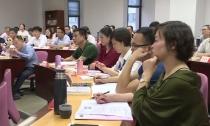 德清县现代服务业发展高级研修班在复旦大学开班