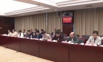 县政协九届二次全会筹备工作暨界别活动周总结会召开