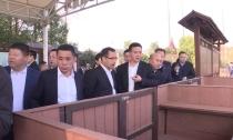 苍南县党政代表团来我县考察