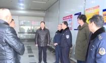 陈健带队检查2018年春运工作