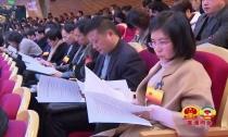 德清县第十六届人民代表大会第二次会议今天开幕