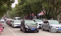 进出城区道路交通拥堵  严重影响市民出行