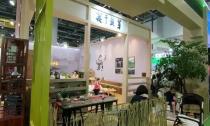莫干黄芽精彩亮相第二届中国国际茶叶博览会