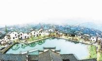 杭州千年古村地名文化遗产再增4个