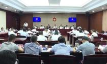 县十六届人大常委会举行第十四次会议