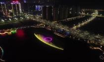 今晚起开放3000多个车位  缓解市民观赏喷泉停车难问题