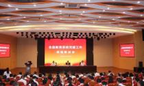 党建引领提升教育质量