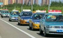 运管启动新一轮出租车行业集中整治