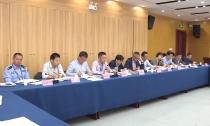 王琴英在地信大会筹备工作会议上强调  全力以赴   确保大会成果最大化