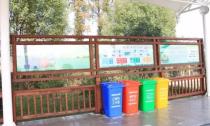 县中心城区生活垃圾分类全面运行