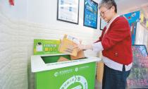 从包装到运输,快递业绿色化进程步步加速