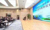 德清—靖宇两县对口合作签约仪式举行