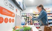 无人商店即拿即走 新零售玩转人工智能