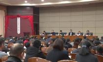 全县宣传思想工作会议暨新时代文明实践中心建设部署会召开