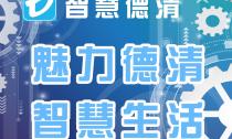 2019县诚信农产品迎春大联展1月开幕 你要的年货都在这里了!