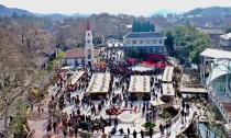 莫干山年俗文化节开幕