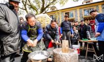 莫干山庾村景区成功创建国家4A级旅游景区!