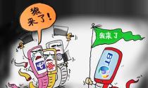 英国电信成首家在中国获电信牌照的国际运营商 移动联通电信好日子到头了吗?