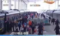 全国铁路连续8天单日发送旅客超千万人次