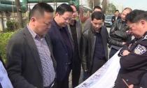 县领导调研道路交通安全整治工作
