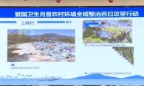 下渚湖街道打响农村环境全域整治攻坚战