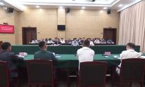 王琴英主持召开书记县长与企业面对面恳谈会