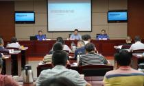 县人大常委会举行垃圾分类知识讲座