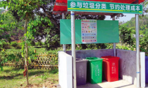 县人大调研企业垃圾分类工作