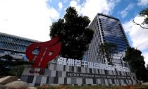 高新区智能生态城首个产业政策出台