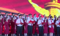 高新区举行庆祝中华人民共和国成立70周年文艺汇演
