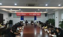 """我县举办""""标准化+地理信息""""培训会"""